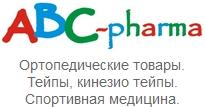 Интернет магазин abc-pharma
