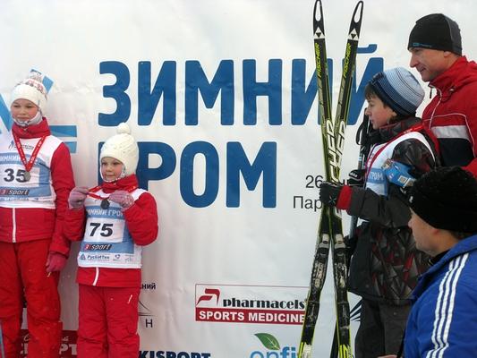 Тейпы спортивные Pharmacels были вручены победителям лыжной гонки Зимний Гром