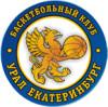 БК Урал Екатеринбург