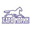 ЖВК Хара Морин Улан-Удэ